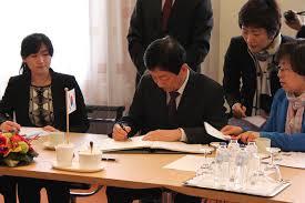 Korea Hague Convention